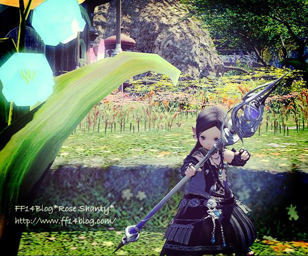 FF4黒魔道士聖典武器イディルロッド